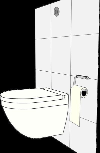 profondeur wc suspendu